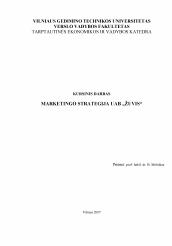 Kiekybinių prekybos strategijų pavyzdžiai